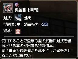 101111_itsuki_3.jpg