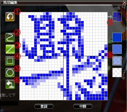 20100426_itsuki_2.jpg