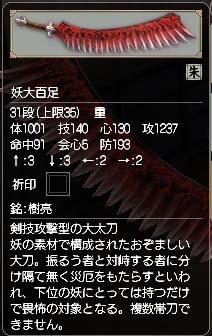 20100505_itsuki_2.jpg