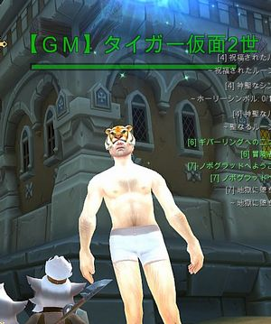GM(ツクヨみたいなもの)