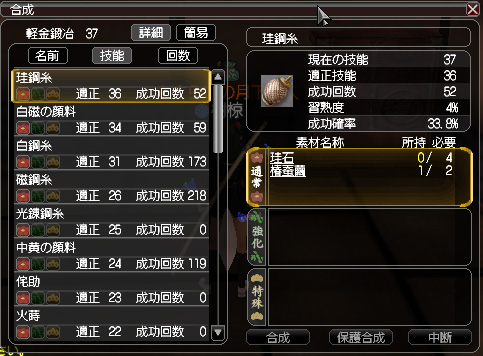 itsuki_keikin.jpg