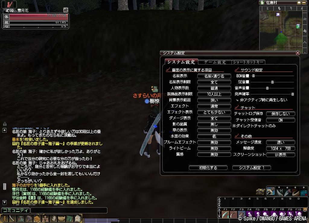 itsuki_masakokue_1.jpg