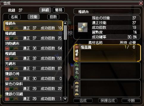 itsuki_saihou.jpg