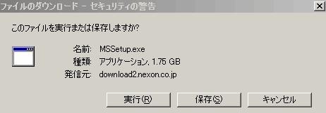 Maple0004_20100106201824.jpg