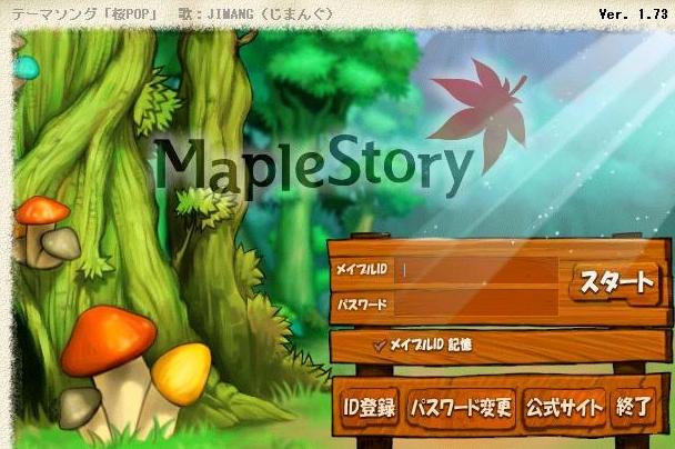 Maple0005_20100106201844.jpg