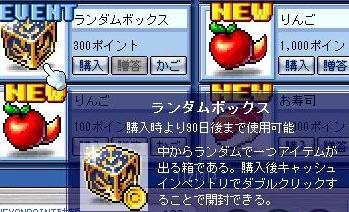 Maple0009_20100106202102.jpg