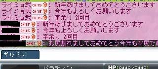 Maple0013_20100106202715.jpg