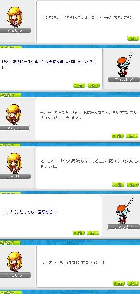 Maple0096_20110509204157.jpg