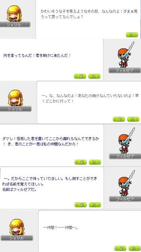 Maple0114_20110519190823.jpg