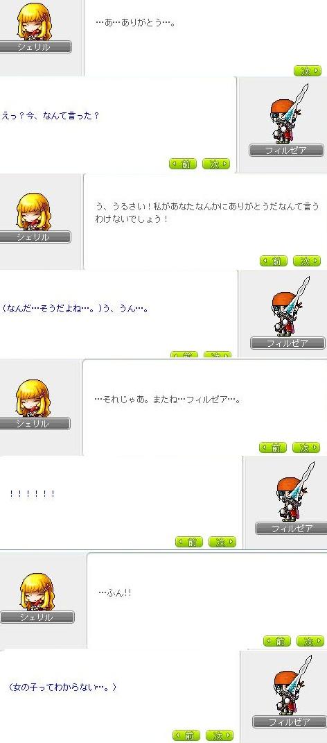 Maple0116_20110519190835.jpg