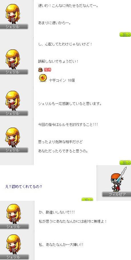 Maple0121_20110519190916.jpg