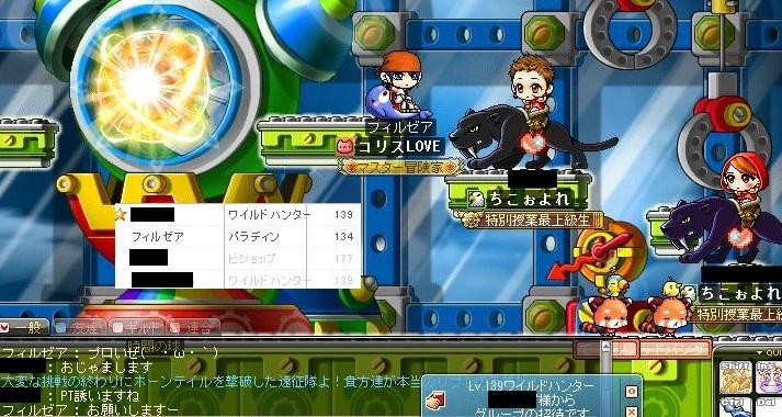 Maple0144_20110519191322.jpg