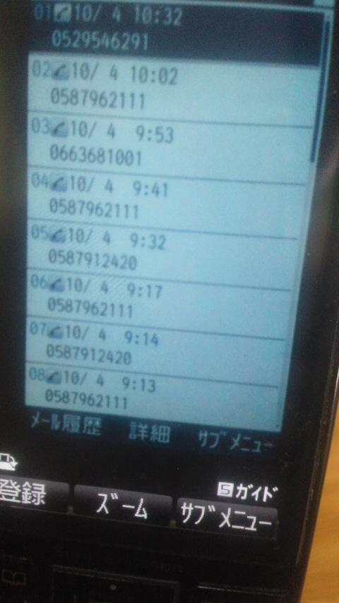 101004_1101_02.jpg