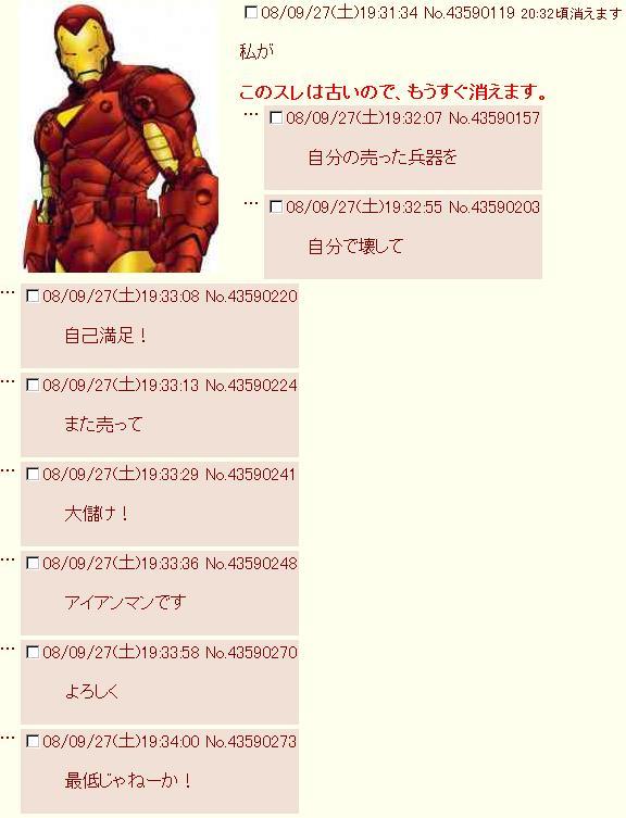 1273887271240.jpg