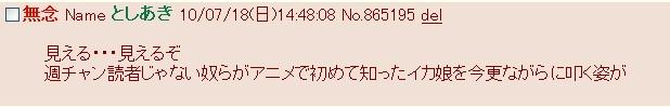 1286545789244.jpg