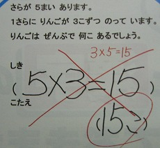 1289453196362.jpg