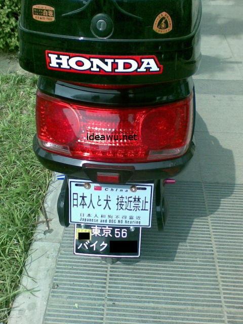 b1a388454aa3011c8794738b.jpg