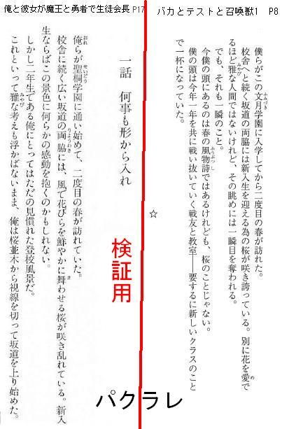 news2ch72621.jpg