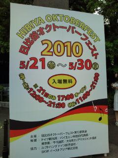 20100522151953.jpg