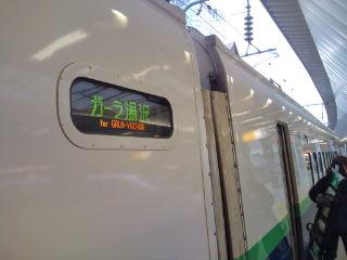 F1000028.jpg