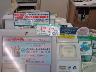 moblog_1932dd41.jpg