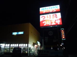 moblog_dfa4f7ea.jpg