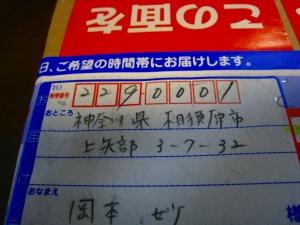 20091113_60.jpg