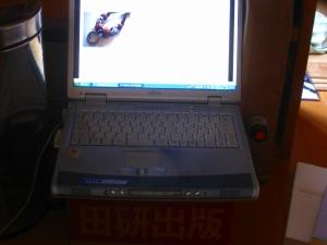 20091115_46.jpg