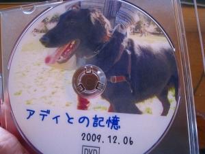 20091207_26.jpg