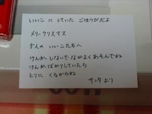 20091225_90_20091225151255.jpg