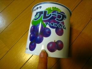 20091228_3.jpg