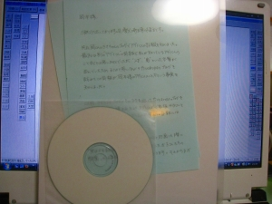 20091231_5.jpg