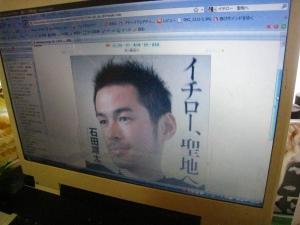 20100111_33.jpg