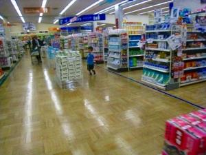 450_20100109143246.jpg