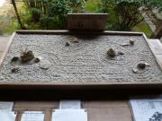 縮小版石庭