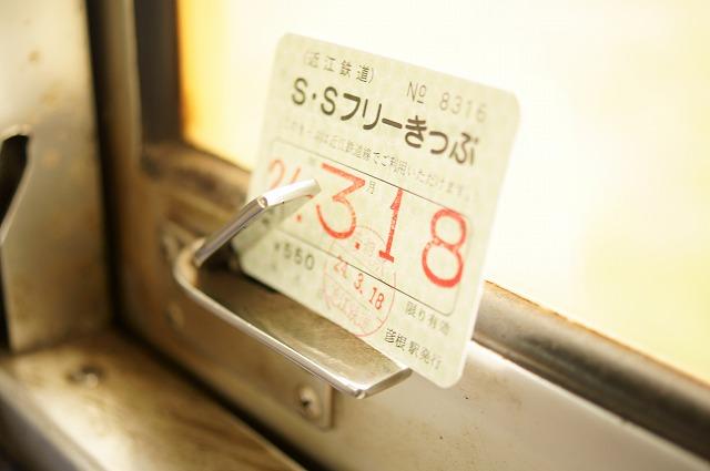 DSC01032.jpg