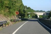 高速 (1)