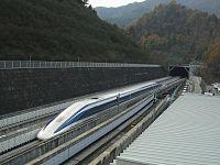 JR-Maglev-MLX01-2.jpg