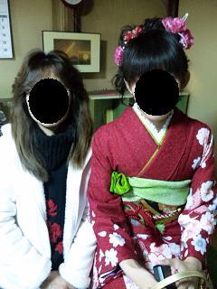 seijinshiki55.jpg
