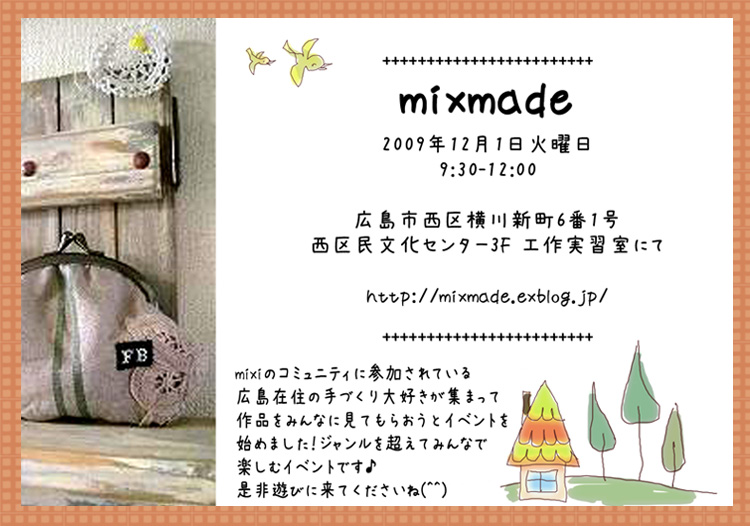 mix made