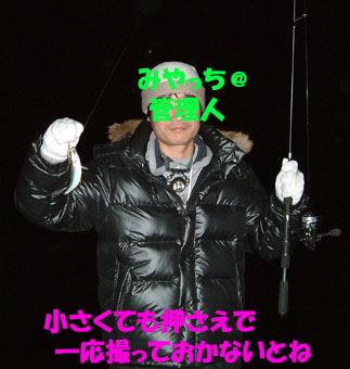 09122100101.jpg