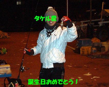 10011600202.jpg