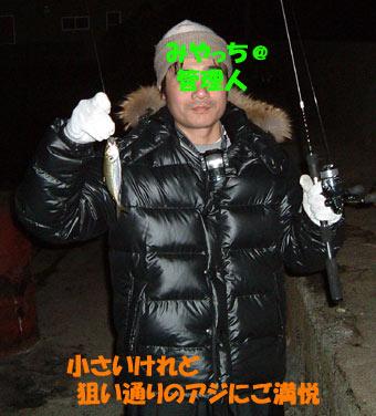 DSCF0002002.jpg