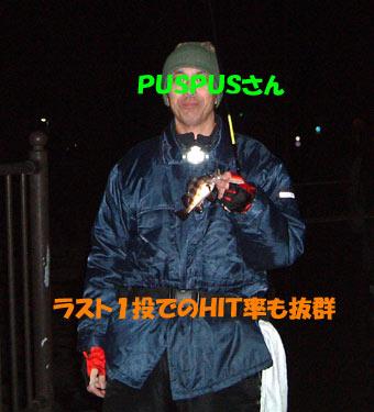 DSCF0003003.jpg