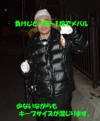 DSCF0004004.jpg