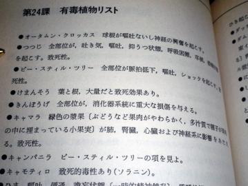 20110425006.jpg