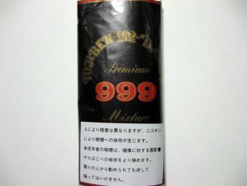 201104260012.jpg