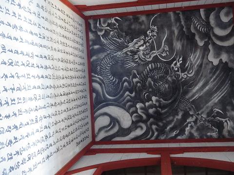 20131014寺の天井