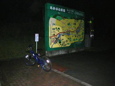 深夜の小平親水公園