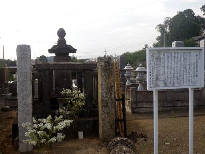 岡登景能公の墓所